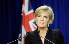 Αυστραλία: Αμετάβλητη η θέση της Καμπέρας στο θέμα της ονομασίας