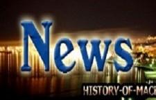 Macedonia News 225x145 Ετσι ανοίξαμε στην Τουρκία την κερκόπορτα του Αιγαίου