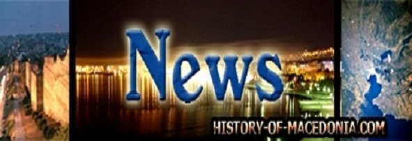 Macedonia News Ο (ορατός) εφιάλτης του βαλκανικού κατήφορου