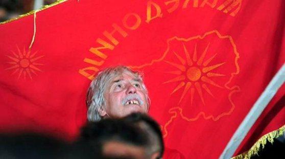 Σκόπια: Προκλήσεις κατά της Ελλάδας στη συγκέντρωση του Γκρούεφσκι