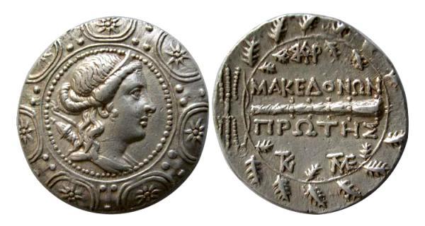 Makedonon Protis Η Αμφίπολη κατά τους παλαιοχριστιανικούς χρόνους