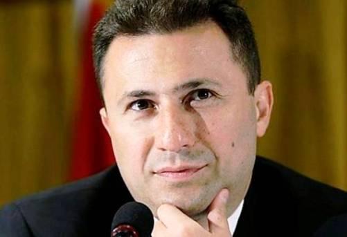 Grouevski Ανησυχία στα Σκόπια