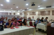 Φιλοσκοπιανό συνέδριο-«φιάσκο» στη Φλώρινα