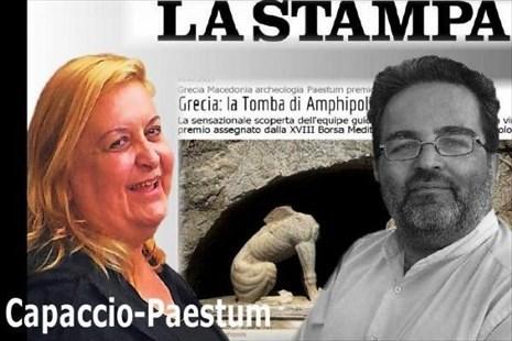 amfipoli brabeio arxaiologikis anakalupsis 1 Αμφίπολη: Βραβείο αρχαιολογικής ανακάλυψης