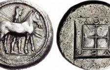 Visaltia 225x145 Ελληνική Μακεδονική Γη: Βισαλτία Νιγρίτα και η συμβολή της στο Μακεδονικό Αγώνα