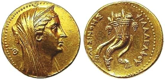 Arsinoi  Filadelfos1 1 Βασίλισσες ιέρειες από τη Μακεδονία στην Ελληνιστική Οικουμένη