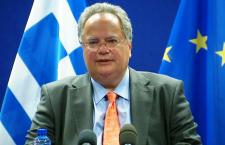 N Kotzias 225x145 Ίβ.Ντάτσιτς: Λάθος που αναγνώρισε η Σερβία τα Σκόπια με το συνταγματικό τους όνομα