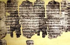 papuros derbeniou 1 225x145 Μνημείο πολιτιστικής κληρονομιάς το Στάρι Γκραντ των αρχαίων Ελλήνων
