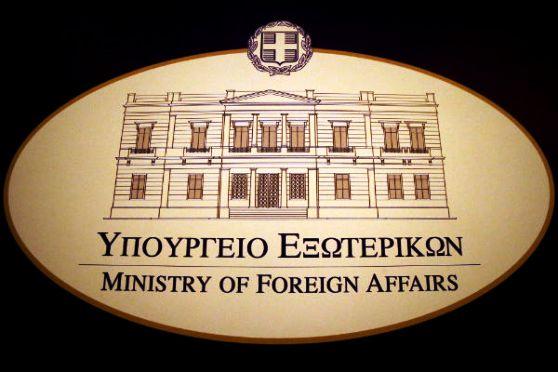 Ανακοίνωση ΥΠΕΞ  για την αποχώρηση της Εθνικής Ομάδας Χειροσφαίρισης των Νεανίδων από αγώνα με την πΓΔΜ
