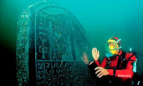 Δύο ελληνικές πόλεις της…Αιγύπτου στο Bρετανικό Μουσείο