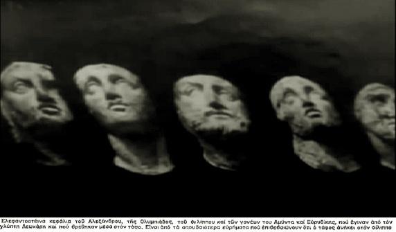 Του Φιλίππου είναι ο τάφος που βρέθηκε στη Βεργίνα