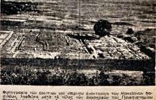 Andronikos Vergina 62 225x145 Του Φιλίππου είναι ο τάφος που βρέθηκε στη Βεργίνα
