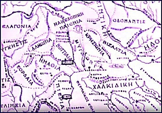 Αρχαιολογικές ξεναγήσεις: Πέλλα-Βεργίνα-Δίον (1987)