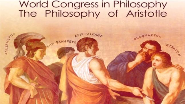 Έναρξη Παγκόσμιου Συνεδρίου με θέμα τη «Φιλοσοφία του Αριστοτέλη»