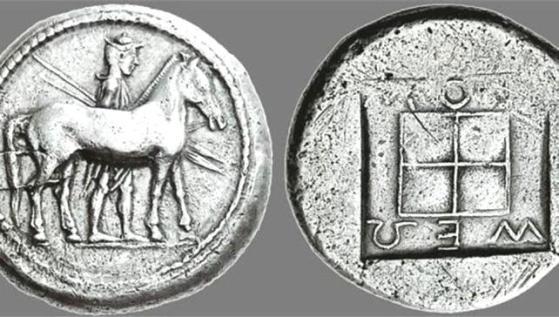 Η περιπέτεια ενός νομίσματος