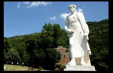 Aristotle  Stageira 225x145 Έναρξη Παγκόσμιου Συνεδρίου με θέμα τη «Φιλοσοφία του Αριστοτέλη»
