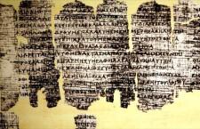 papuros derbeniou 1 225x145 31 ασύλητοι τάφοι σε μυκηναϊκό νεκροταφείο πενήντα στρεμμάτων
