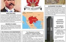 Προκαλούν εκ νέου οι Σκοπιανοί του Καναδά – «Έφτασαν» ως την… Λάρισα