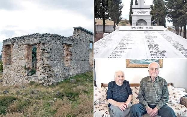 Κερδύλλια:Το χωριό που σβήστηκε από τον χάρτη από τους ναζί