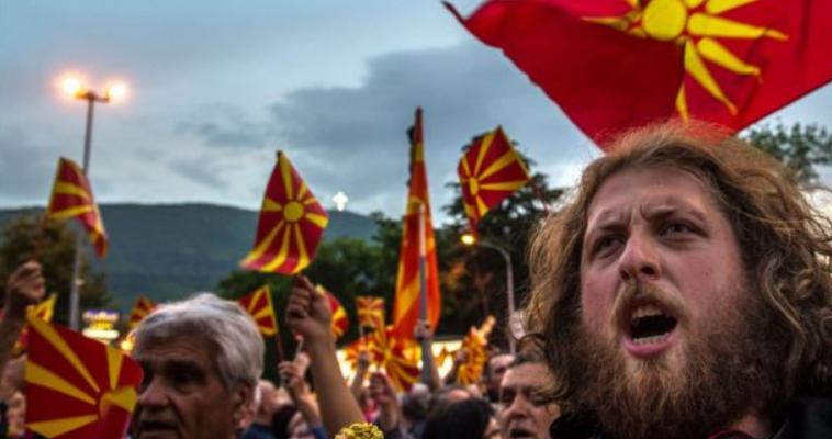 Τα επικίνδυνα στερεότυπα για το Μακεδονικό
