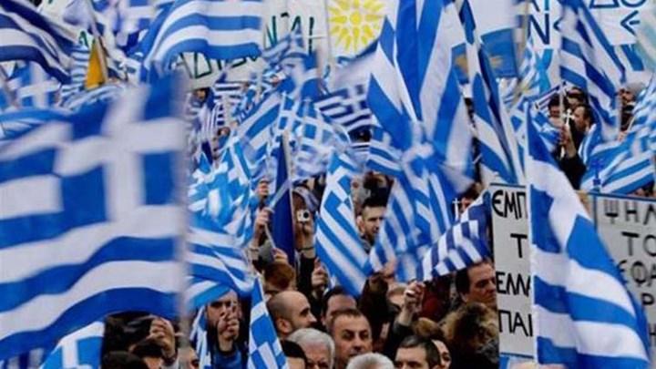 """Ποιος τελικά διοργανώνει το συλλαλητήριο για τη Μακεδονία στην Αθήνα – """"Κλείδωσε"""" η ημερομηνία διεξαγωγής- ΒΙΝΤΕΟ"""