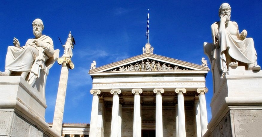 Academy of Athens on FYROM name issue
