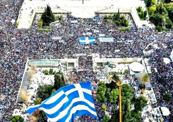 Προβοκάτσια στο συλλαλητήριο της Αθήνας