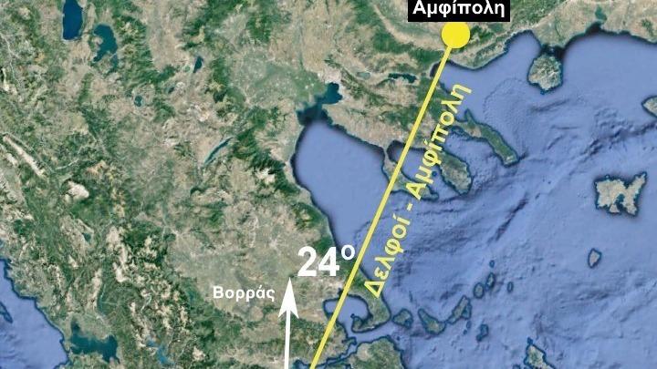 Καθηγητής του ΑΠΘ εντοπίζει «γεωγραφική σύνδεση» Αμφίπολης – Δελφών