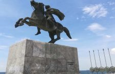 Μακεδόνων παραμυθία