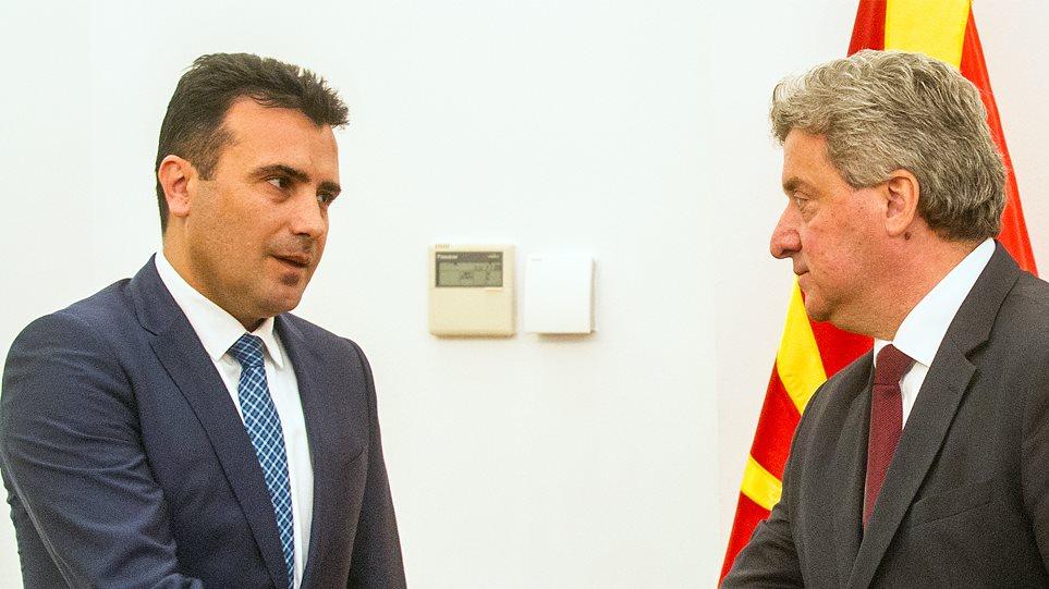 «Σφάζονται» Ζάεφ-Ιβάνοφ στα Σκόπια για τη συμφωνία με Τσίπρα