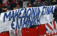 Μήνυμα της ΠΑΕ Ολυμπιακός για το Σκοπιανό