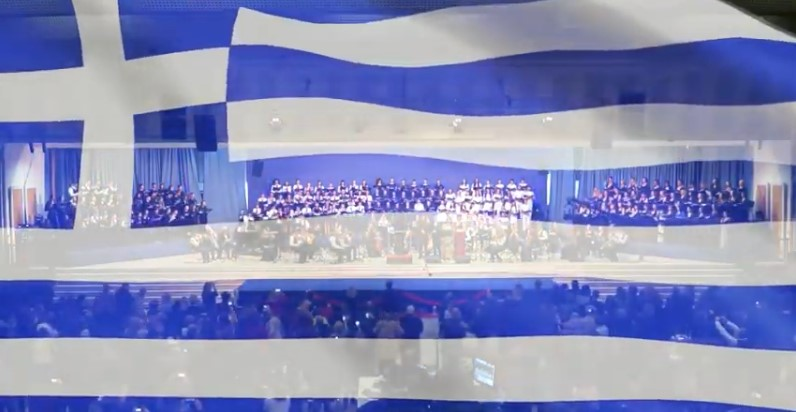 Μακεδονία Ξακουστή από την Συμφωνική Ορχήστρα Νέων Ελλάδος