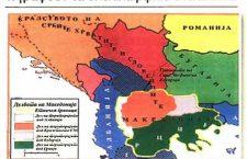 Τι µαθαίνουν στην Ιστορία οι µαθητές στα Σκόπια