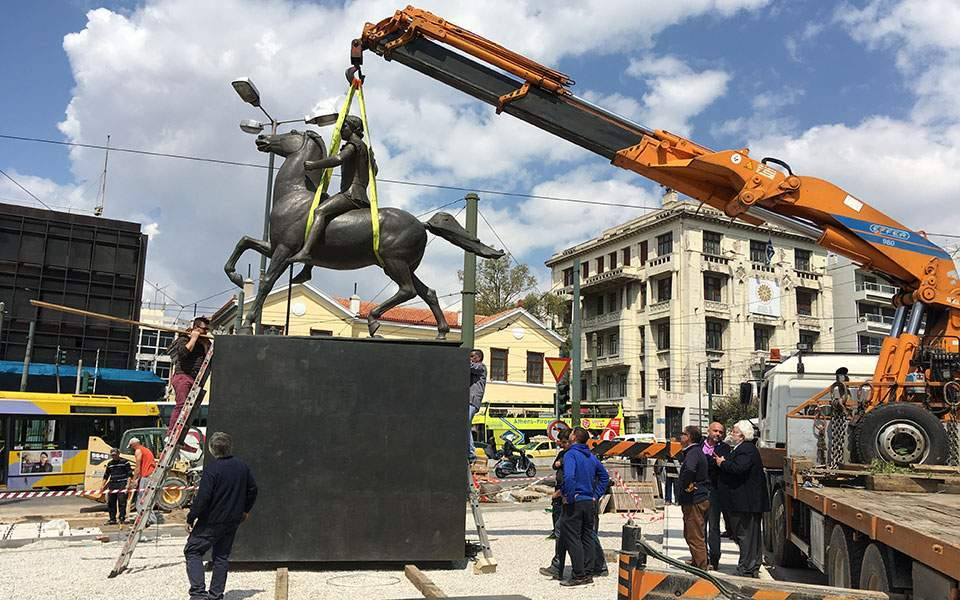 Statue of Alexander the Great installed in Athens