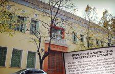 Πανεπιστημιακοί υπέρ φιλοσκοπιανού σωματείου στις Σέρρες - «Βάφτισαν» Σλάβους τους ... ντόπιους