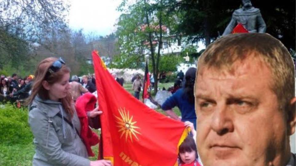«Ένωση Αρχαίων Μακεδόνων» ιδρύουν φιλοσκοπιανοί στην Βουλγαρία