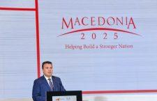 Νέα πρόκληση σε Οικονομικό Φόρουμ: Το όραμα του Ζάεφ για τη ... «Μακεδονία» του 2025