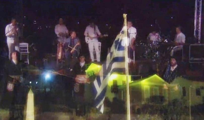"""""""Ψυχή  & Σώμα"""": Συναυλία στο Καστελλόριζο"""